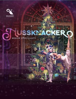 Щелкунчик — Московский Балет