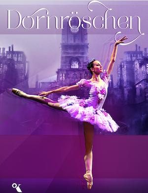 Спящая красавица — Легендарный балет
