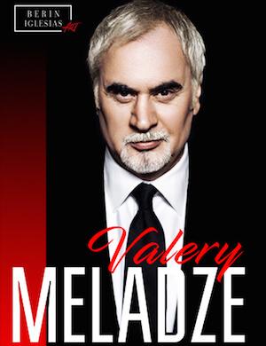 Валерий Меладзе в Европе 2019