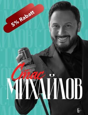 Билеты на концерты Стаса Михайлова