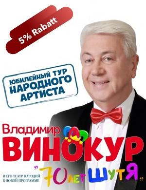 Билеты на выступления Владимира Винокура